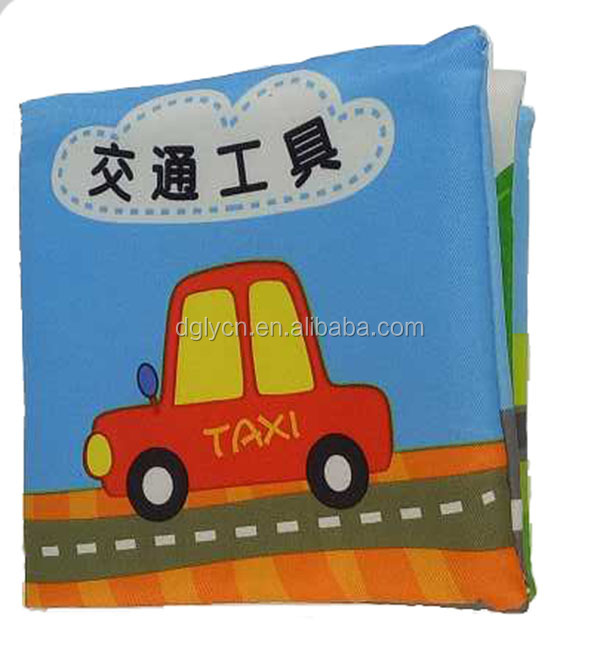 OEM service supply early child kids baby fabric cloth book with printing pattern educational toys
