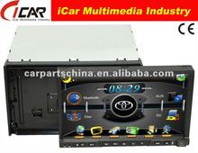 2 din 7 inch car dvd player multimedia with Detachable panel built in gps Ipod function bluetooth tv TMC (Icar-7200)