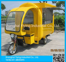 YY-FR220GF Top products hot selling new 2016 food enclosed motorcycle trailer food trailer