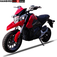HBC Hot Sale Electric Vehicle M3 Electric Motorcycle with EEC Certificate