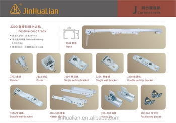 Aluminium Curtain Rail/ Curtain Track/ Roller Blind