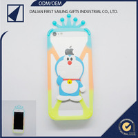 mobile phone frame/mobile phone flip case/ mobile phone cover