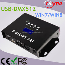 Professional led lighting dmx controller, remote disco 240 dmx controller, usb dmx lighting controller for stage led