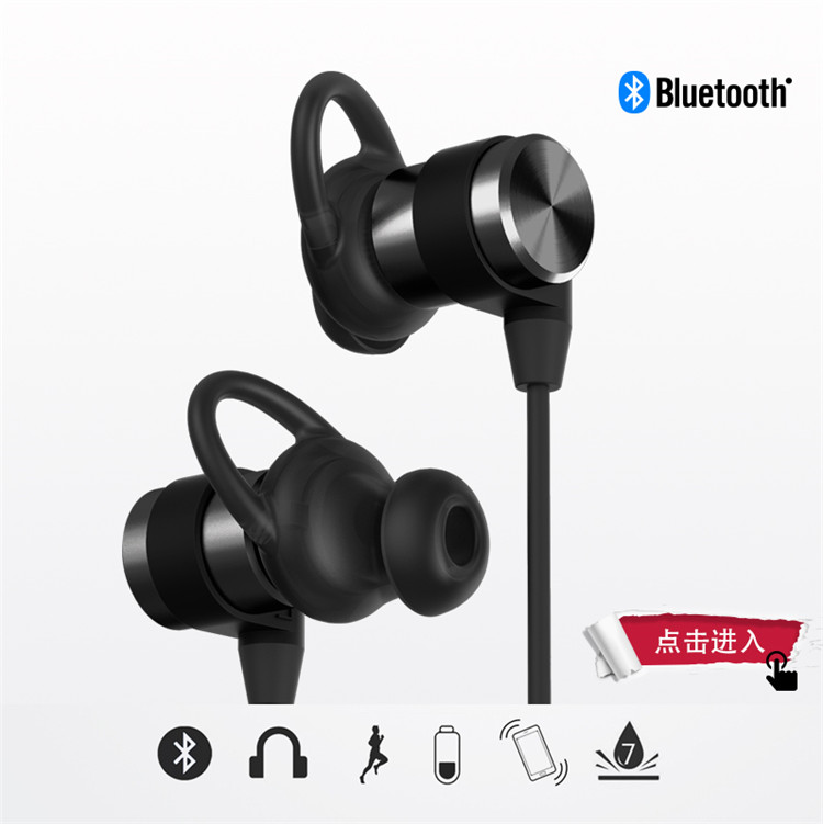Ear-hanging Wireless Bluetooth Earphone BT 4.1 fashion stereo Built in HD Microphone, China BT Earphone Manufacturer