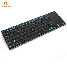 Ultra slim stainless steel back cover wireless bluetooth keyboard