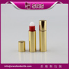 Lip oil bottle aluminum cosmetic container for beauty
