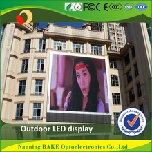 P6 P7 outdoor smd billboard led display video screen on building