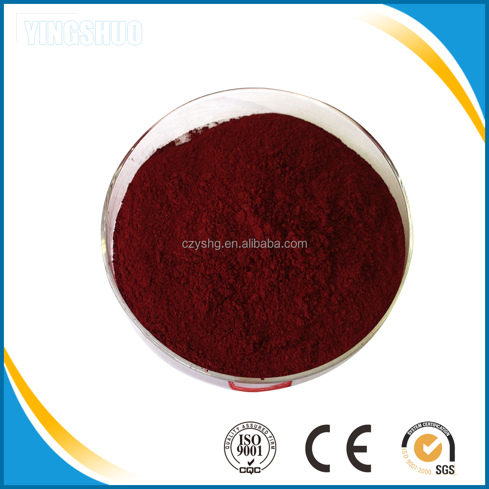 Textile Reactive Dystuffs Disperse Rubine GFL dyes disperse red 73