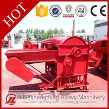 HSM Top Quality power thresher With Best Price