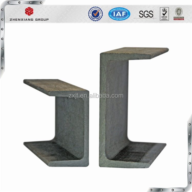 Steel U Section cold rolled mild carbon steel MS hollow section manufacture SS400 S235JR ST37-2 UPN UPE u channel steel