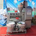 Olive prickly pear seed oil extraction machine 6YL-95A