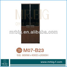 M07-B23 filing Cabinet Office shelf office furniture