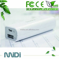 Universal battery charger powerbank mobile portable powerbank 2600mah/ power bank2600mah