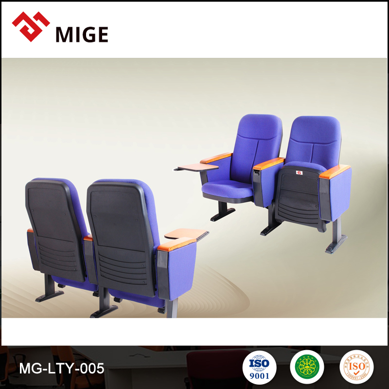 Factory price high back ribbed cinema theater equipment for sale without wheels(MIGE-LTY-005)