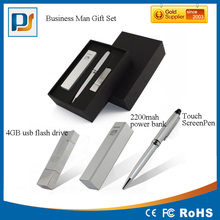 Best Birthday Gift For Business Man, Good Choice Return Gift Birthday,Sample Birthday Gift With Pen U Disk Power Bank