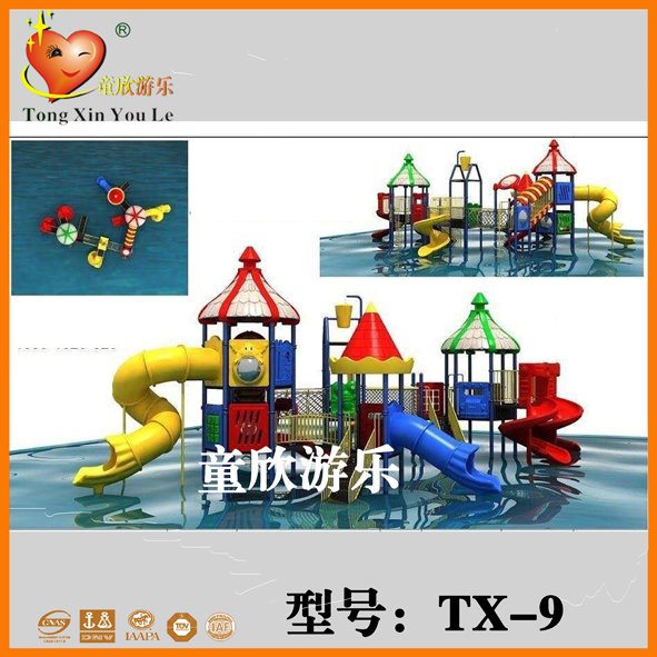 Water amusement park swimming pool equipment water park sets for sale
