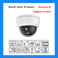 3 megapixel H.265 IR Outdoor Security Camera DS-2CD3135F-IS/network camera support ip66 function