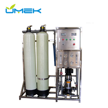 cleaning chemical water softening plant price for ro machine system