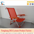 ajustable beach chair, folding beach chair from factory