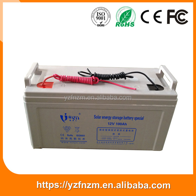 Most Popular Commercial 200 ah agm solar battery for communication