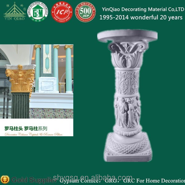 Circle Top Shape Crecian Relief Pedestal Gypsum Pillars/Plaster Column