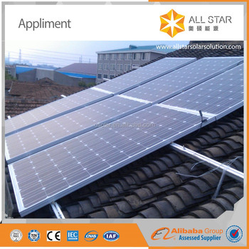 home energy solar pv photovoltaic 32v 270w roof solar panel