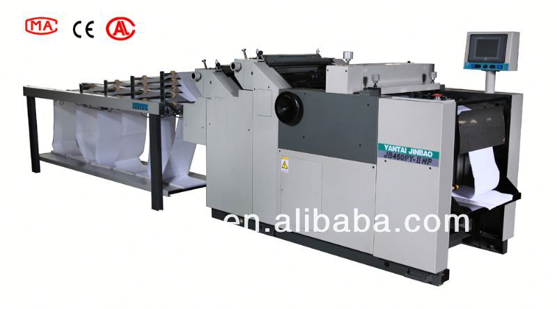 JB450PY-IINP rotary collating marking machine