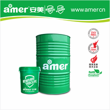 Amer high-efficiency specific energy-saving heat transfer heating oil