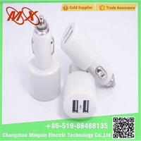 wholesale alibaba colorful portable dual usb car charger for Sony experia z2 /Power bank usb charger