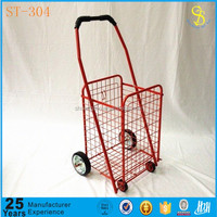 China Supplier Four Wheel Aluminum Foldable
