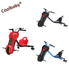 COOLBABY Electric 360 drifting bike electric scooter for kids eN71