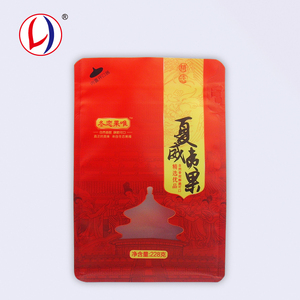 Alibaba China Free Shape Printed Sealable Zippered Plastic Bags For Wholesale