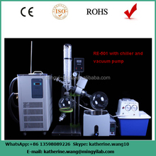 Excellent small lab herbal extraction equipment with 5L