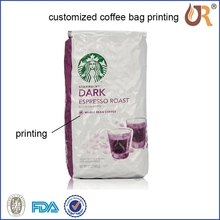 airtight back side sealed coffee bean bags food grade coffee bean bags
