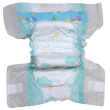 Baby Pampas Babyland Cloth Diaper