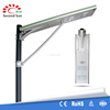 New Products 2018 all in one outdoor solar power street light 20w 30w 40w 50w 60w 100w with motion sensor in factory price