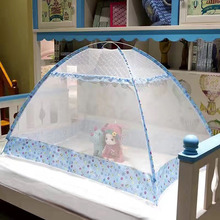 Wholesale Knit Zipper Foldable Pop Up Baby Bed Canopy Mosquito Net Tent