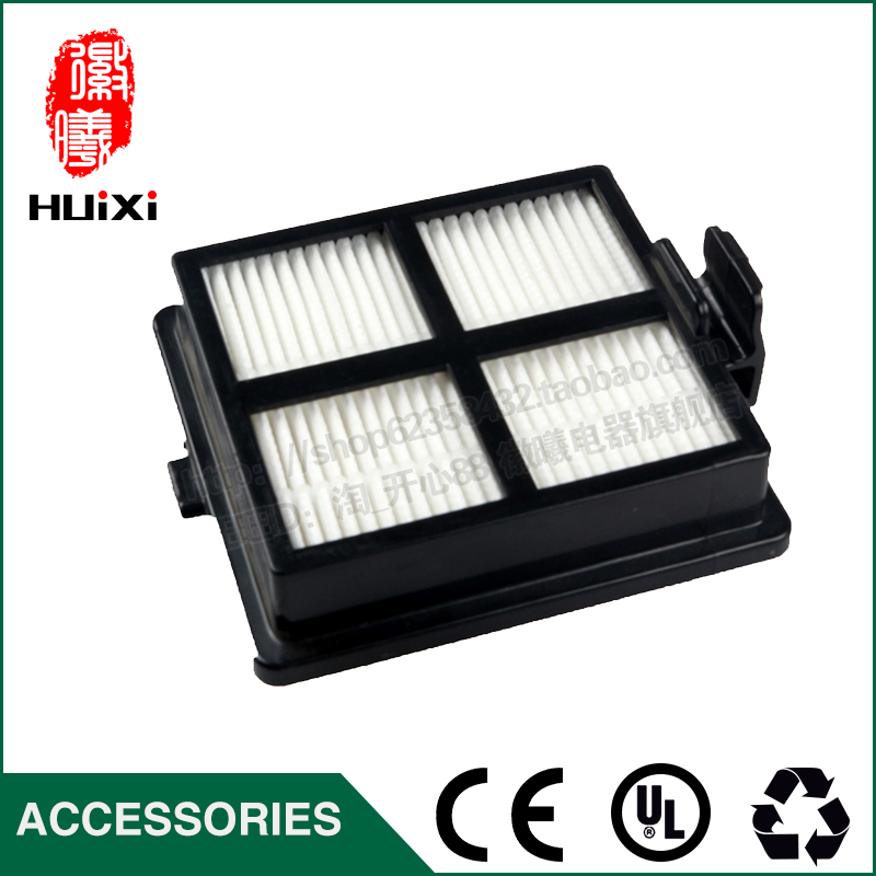 Washable hepa filter h11 material for M208 Vacuum Cleaner parts air filter