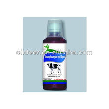 veterinary medicine herbal shuanghuanglian oral liquid