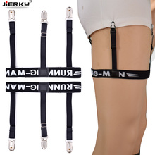 wholesale shirt stays with non slip locking clamps nylon black 1 pair elastic garters