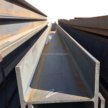 Construction material h beam price steel with factory price S355JR