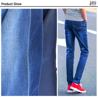 Enviroment Protect 9.8oz denim pk fabric 100% cotton