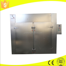 CT-C Series Commercial Fruit And Vegetable Dryer For Sale