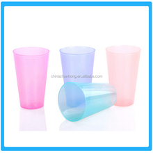 Tableware Plastic Cup ,Household Colorful Water Cup ,Drinking Plastic Cup