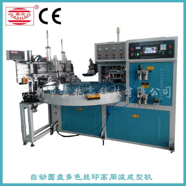Screen Printing Plastic Welding Machine High frequency machine