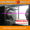 plastic injection basin mould Home appliance commodity basin mould