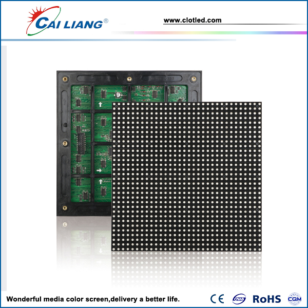 P6 Outdoor LED Commercial Advertising Display Panel