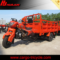 three wheeler price/3 wheel motorcycle/cargo trike made in China