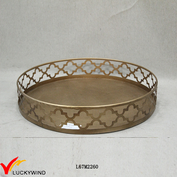 Floral Metal Round Serving Antique Gold Tray