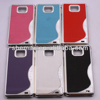 For Samsung I9100/Galaxy S2 S style case